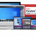M1MacBookProにインストールしたParallelsDesktopを17にアップグレードしたらWindows11にアップデート可能に!